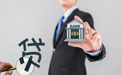 长沙房屋抵押贷款与按揭贷款哪个利息低?